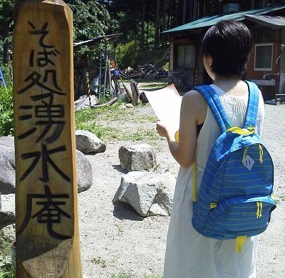 20130814湧水庵