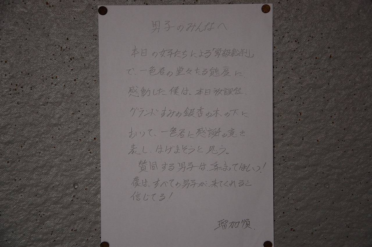 20131012 (82)