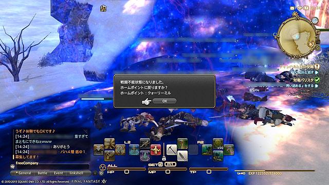 20131124173607567.jpg