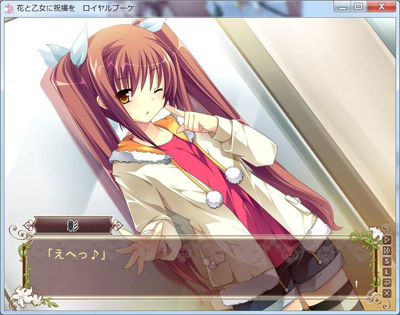 0428_akira.jpg