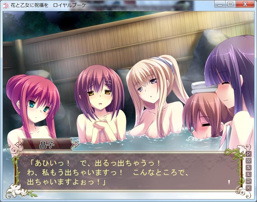 0428_akira2.jpg