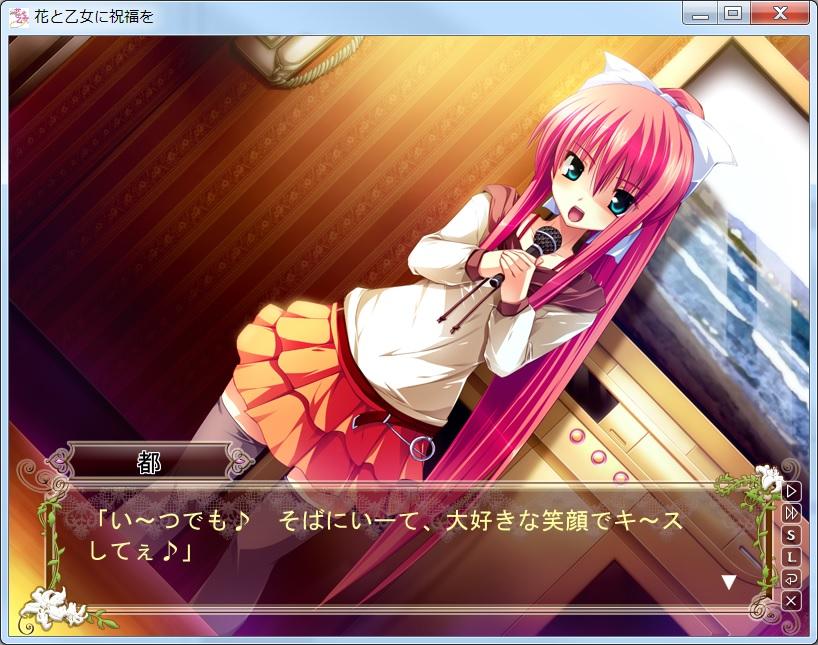 0428_miyako.jpg