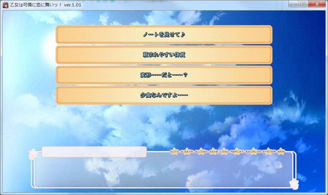 0706_otokoi1.jpg