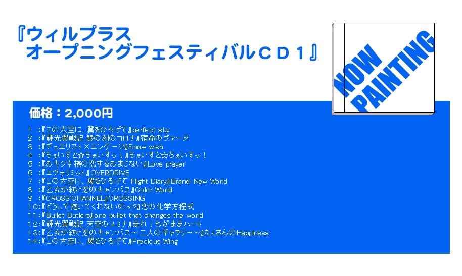 0719_will2.jpg
