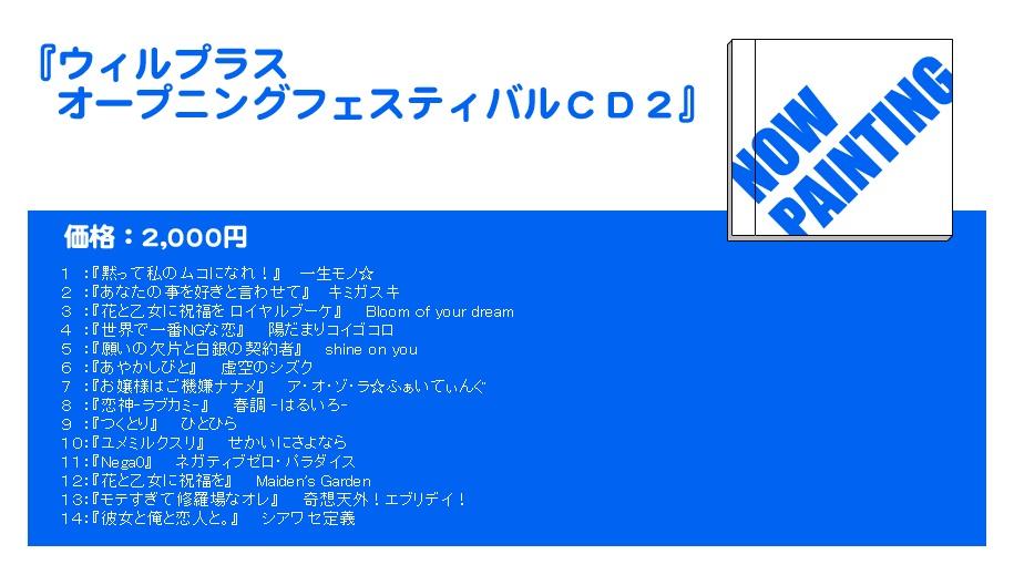 0719_will3.jpg