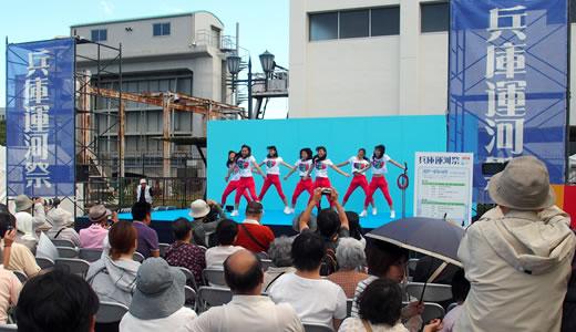 2014兵庫運河祭-5