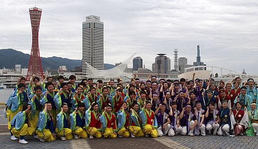 神戸よさこい祭2014-3
