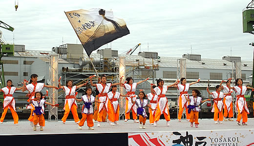 神戸よさこい祭2014(2)-1