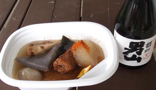 第18回西宮酒ぐらルネサンスと食フェア-2