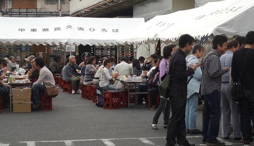 第18回西宮酒ぐらルネサンスと食フェア(2)-3