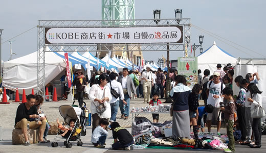 ハーバーボンバー2014&第17回神戸元町ミュージックウィーク-2
