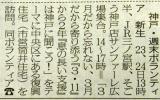 P3225135s.jpg
