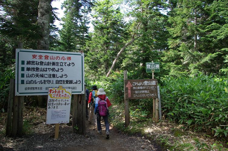 01登山口