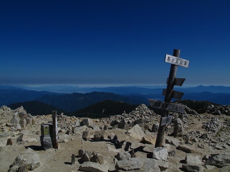 020駒ケ岳山頂
