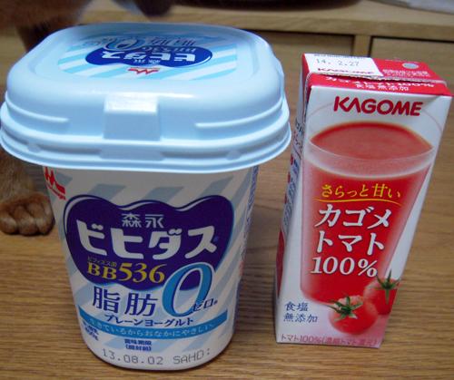 ヨーグルト&トマトジュース