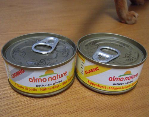 アルモネイチャー2種