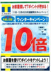 201311021055_0001_R.jpg
