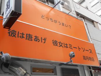 2013_0818aa0110.jpg