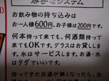 2013_0819j0211.jpg