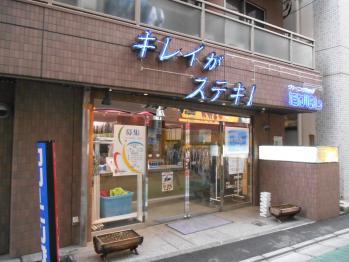 2013_1002g0019.jpg