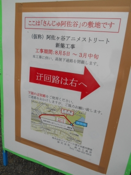 2013_1012a0008.jpg