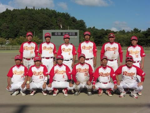能州球団初優勝おめでとう