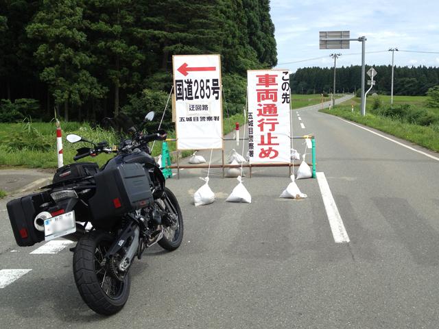 2013-0721-001.jpg