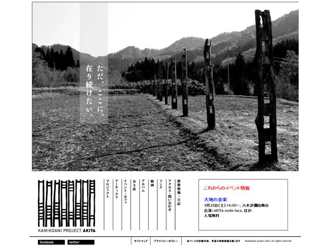 2013-0928-000.jpg