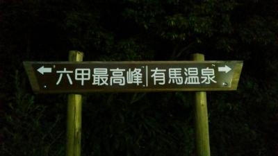 NCM_0529 (400x225)