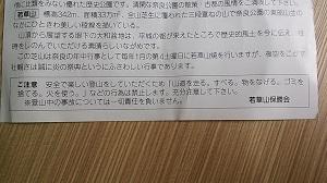 blogNCM_0592.jpg