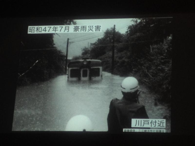 三江線ナイト2