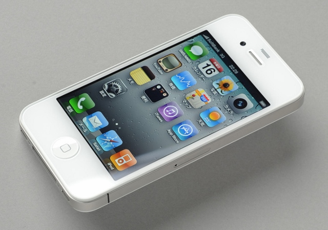 iphone420white (640x449)