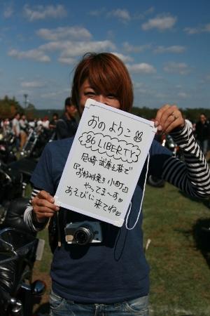 mikki-satsuei-kobeccm160096 (300x450)