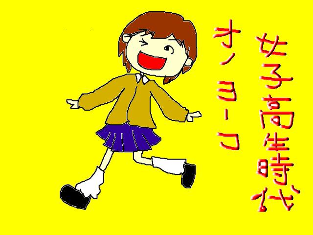 snap_komachic_2013113192636.jpg