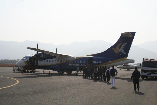 711ポカラ飛行機