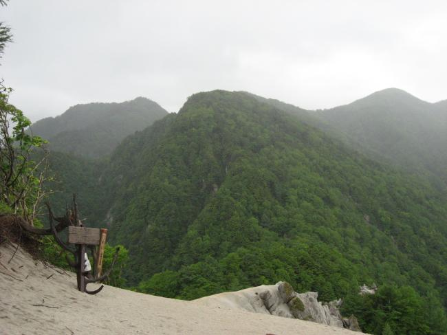 大岩山方面