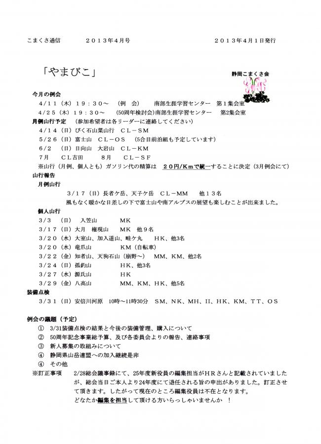 download④