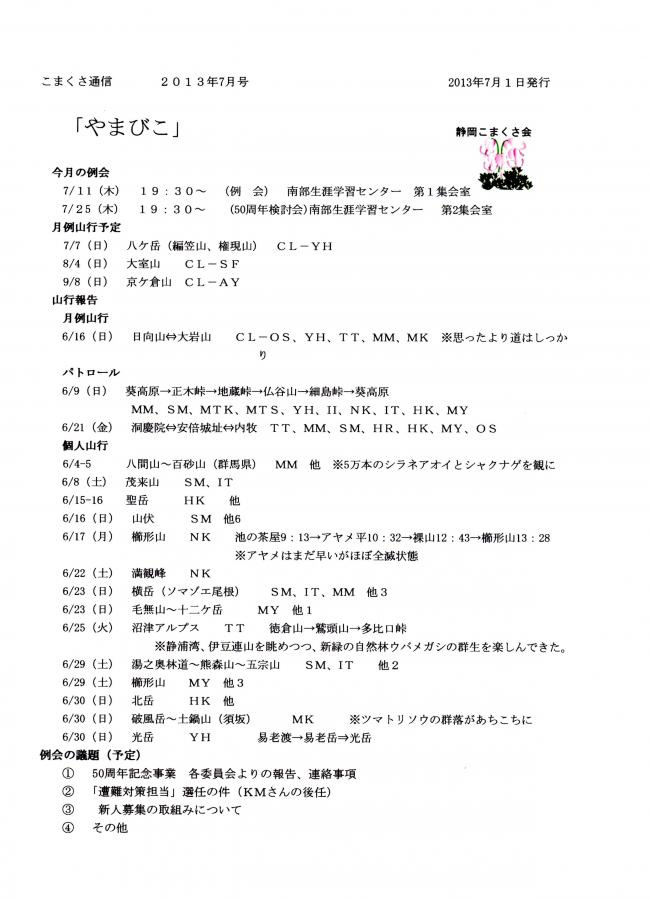 download⑦