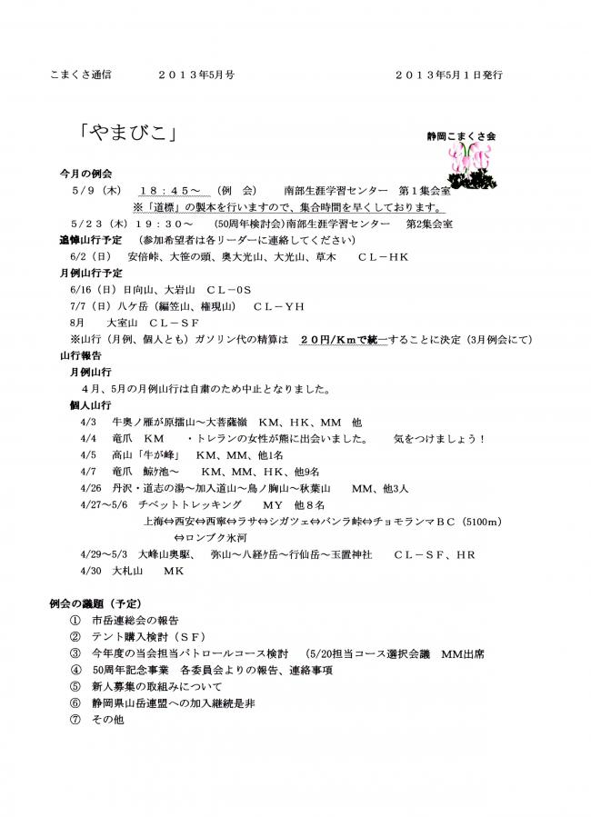 download⑤