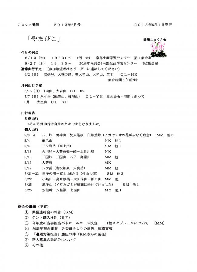 download⑥