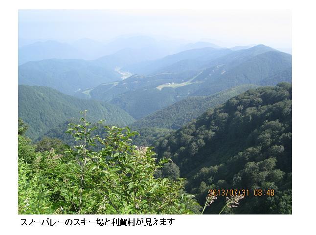 金剛堂山 12