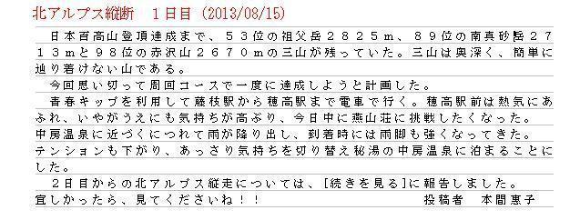 2 ブログ11