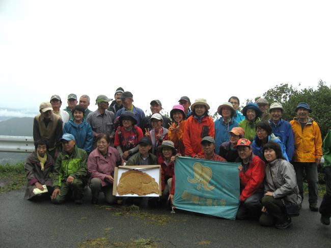 1020記念山行(浜石岳