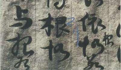 20020403kyo2.jpg