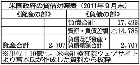 20130920153530449.jpg
