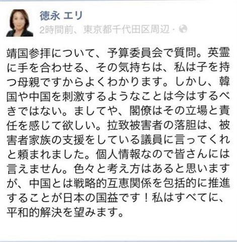 白血病 facebook あいりん