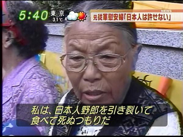 【ヨジャチング】GFRIEND☆14【祝☆日本デビュー】 YouTube動画>54本 ->画像>36枚