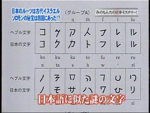 heburumoji_2.jpg