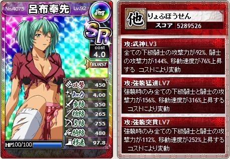 businryohu2.jpg
