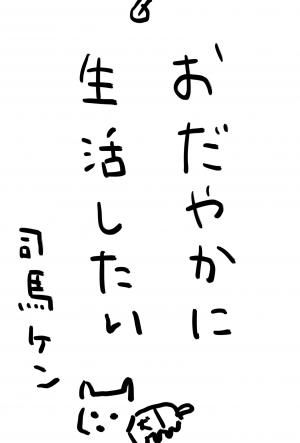 荳・、・縺ョ繧ウ繝斐・_convert_20130707234543